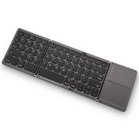CaseStudi Foldboard Keyboard with Touchpad - Black/Dark Grey 4897071252812