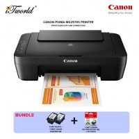 [Bundle PG-745S Black Ink] Canon Pixma MG2570s Printer (Print/Scan/Copy/USB)