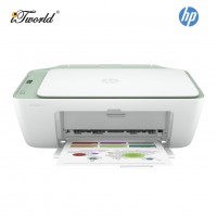 HP Deskjet 2722 All-in-One (Print/Scan/Copy/Wireless/67 ink) (7FR54A) - Light Sage