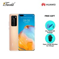 Huawei P40 Pro 5G 8GB+256GB Blush Gold  [FREE Huawei City Travel Gift Package (Pkg Promo) HWP0052 + Huawei Super Charge Wireless Car Charger]